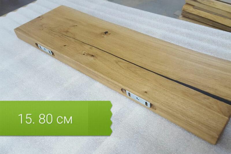 Wandregal aus Massivholz - Holz Gold