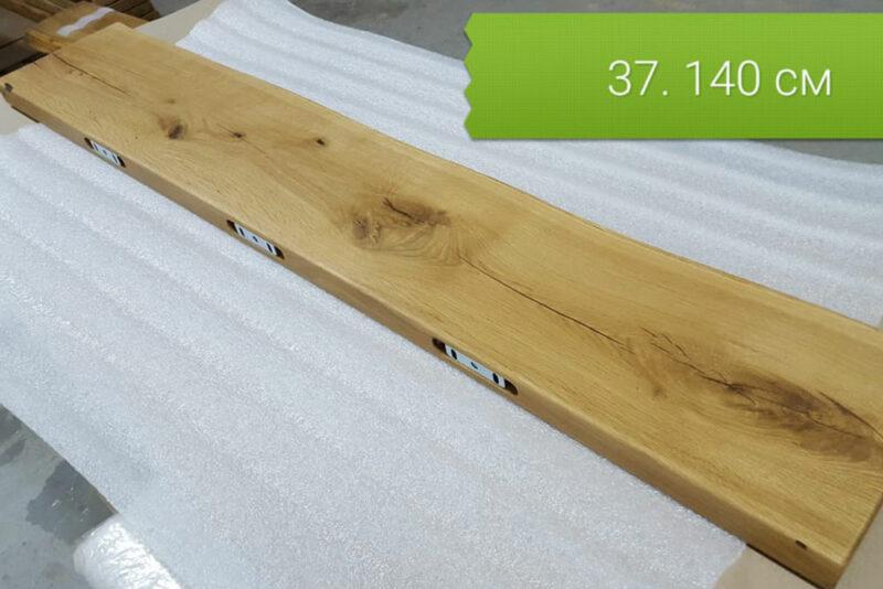 Eiche Wandregal 140cm - Holz Gold